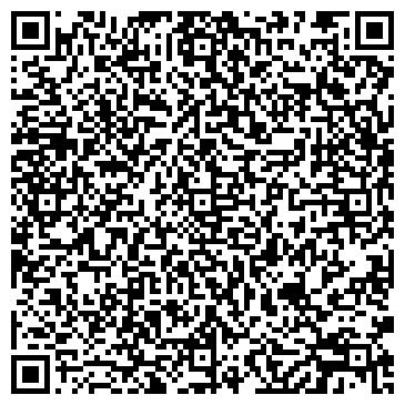 QR-код с контактной информацией организации СТРОЙКОМПЛЕКТСЕРВИС, ООО