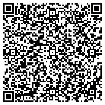 QR-код с контактной информацией организации ВЕЛОМИР-СПБ