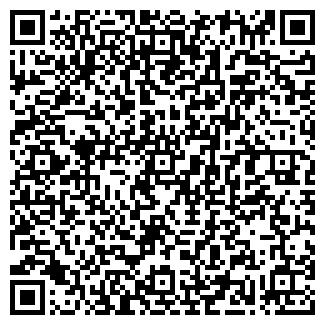 QR-код с контактной информацией организации САНЧЕС