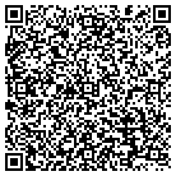 QR-код с контактной информацией организации ТЕННИСНЫЙ САЛОН № 1