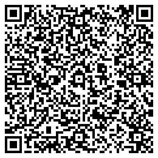 QR-код с контактной информацией организации АЛТОНА