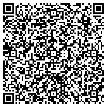 QR-код с контактной информацией организации СТАРЫЕ ГОДЫ САЛОН