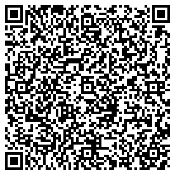 QR-код с контактной информацией организации ИНСАНТА