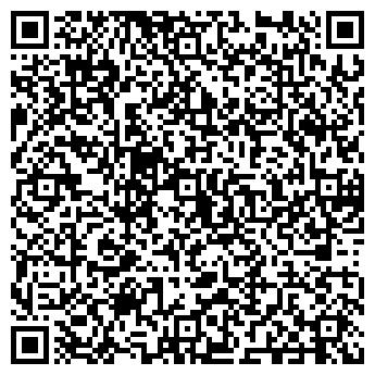 QR-код с контактной информацией организации КИФА НА ПЕТРОГРАДСКОЙ