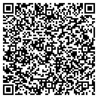 QR-код с контактной информацией организации ЛОЕРО