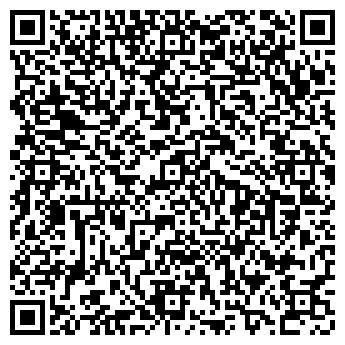 QR-код с контактной информацией организации ПРОСВЕЩЕНИЕ, ЗАО