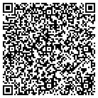 QR-код с контактной информацией организации ЕВРОРЕМОНТ ТОО