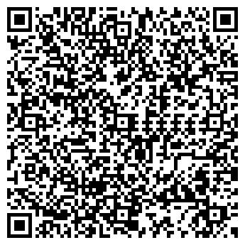 QR-код с контактной информацией организации АРС-ПРОЕКТ