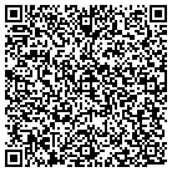QR-код с контактной информацией организации ОФИС АССИСТЕНТ, ООО