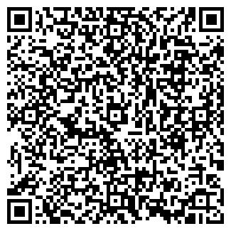 QR-код с контактной информацией организации РИТА, ЗАО