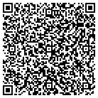 QR-код с контактной информацией организации АМИД ООО (24 ЧАСА)