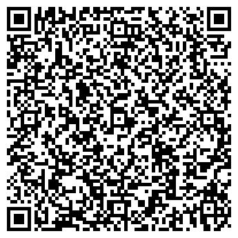 QR-код с контактной информацией организации БЕРСАМ ООО (24 ЧАСА)