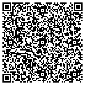 QR-код с контактной информацией организации ДЕЛЬТА-3, ООО