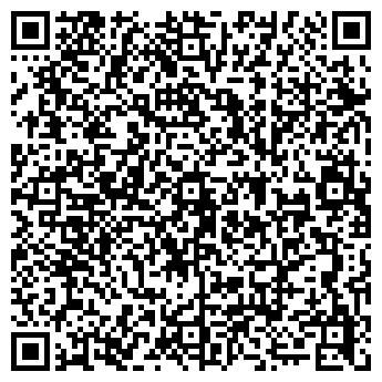 QR-код с контактной информацией организации ИЗАР ПЛЮС (24 ЧАСА)
