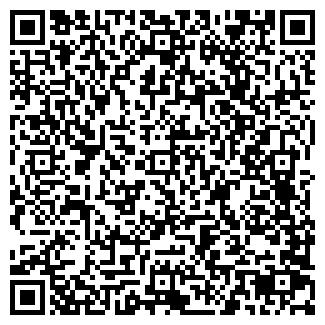 QR-код с контактной информацией организации КАНЦЕР, ООО
