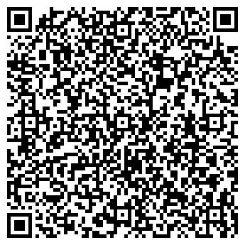 QR-код с контактной информацией организации ЛИГГА, ООО