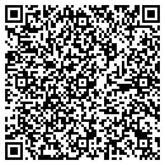 QR-код с контактной информацией организации МАРИНА И КО