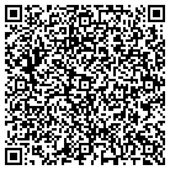 QR-код с контактной информацией организации МЕРКУРИЙ ООО (24 ЧАСА)
