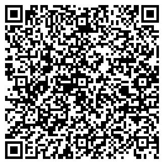 QR-код с контактной информацией организации НИЗОК