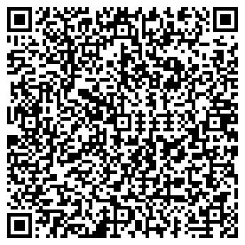 QR-код с контактной информацией организации НИЛАР (24 ЧАСА)