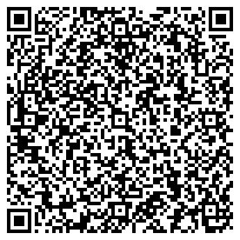 QR-код с контактной информацией организации СТЕЛЛА ООО (24 ЧАСА)