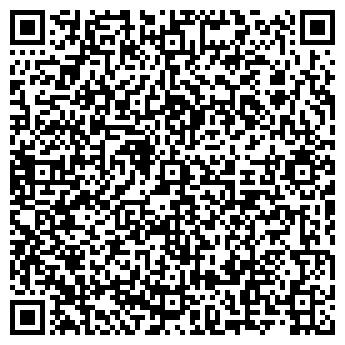 QR-код с контактной информацией организации С-МАРКЕТ (24 ЧАСА)