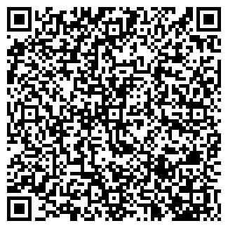 QR-код с контактной информацией организации ООО ЮНИВЕРС
