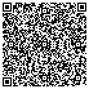 QR-код с контактной информацией организации 1-Я ГИЛЬДИЯ
