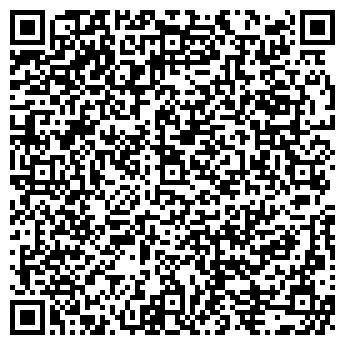 QR-код с контактной информацией организации КОНФИКС, ООО