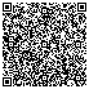 QR-код с контактной информацией организации ВИНТАЖ ООО (24 ЧАСА)