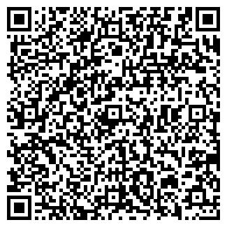 QR-код с контактной информацией организации ЖАЖДА