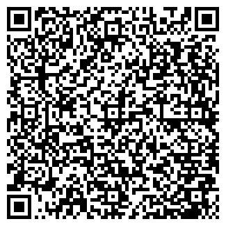 QR-код с контактной информацией организации АРТЕМ ТЦ
