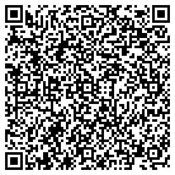 QR-код с контактной информацией организации ЗАПРУДГЕОЛОГИЯ ОАО