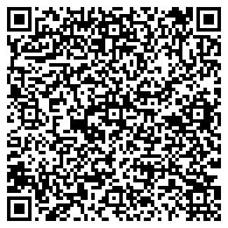 QR-код с контактной информацией организации БАД