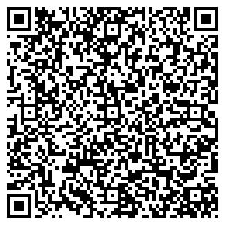 QR-код с контактной информацией организации ПСК