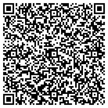 QR-код с контактной информацией организации ЗНАНИЕ-СЕРВИС ТОО