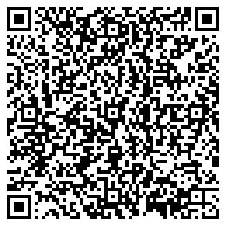 QR-код с контактной информацией организации МДМ-ИНВЕСТ