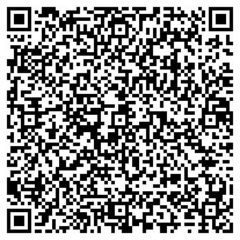 QR-код с контактной информацией организации ДВА МОСТА+, ООО