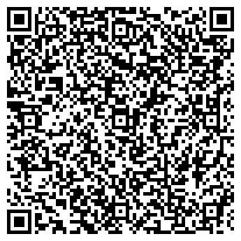 QR-код с контактной информацией организации ДЖИПИЭС-ПИТЕР, ЗАО
