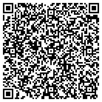 QR-код с контактной информацией организации ОМНИБУС