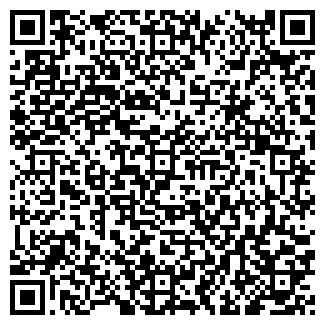 QR-код с контактной информацией организации ХОРС, ПКФ
