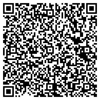 QR-код с контактной информацией организации № 59 МСЧ