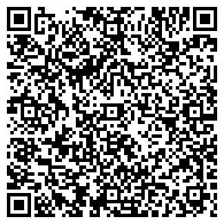 QR-код с контактной информацией организации ИНПАК ТОО