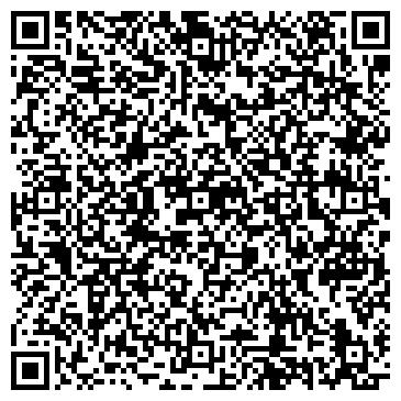 QR-код с контактной информацией организации СТУДИЯ ЗАГАРА И МАССАЖА