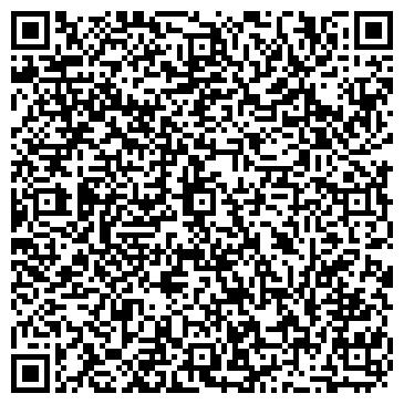 QR-код с контактной информацией организации D'ELLE VOGUE ДОМ КРАСОТЫ