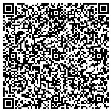 QR-код с контактной информацией организации КАЗАХИНСТРАХ АО АКТЮБИНСКИЙ ФИЛИАЛ
