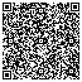 QR-код с контактной информацией организации ОФТАКОН