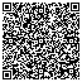 QR-код с контактной информацией организации САЛУТЕ