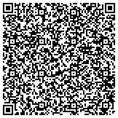 QR-код с контактной информацией организации КАЗАХСКИЙ ГОСУДАРСТВЕННЫЙ ЮРИДИЧЕСКИЙ УНИВЕРСИТЕТ АКТЮБИНСКИЙ ФИЛИАЛ