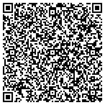 QR-код с контактной информацией организации № 4 ДЕТСКИЙ САД КОМПЕНСИРУЮЩЕГО ВИДА